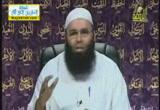 اسم الله(الودود)5( 24/7/2013) غذاء الروح