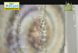 لا سفر إلا بمحرم ( 24/7/2013) وصايا نسائية
