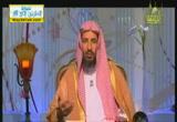 محبة الزوجات لأزواجهن 2( 24/7/2013)لن تؤمنوا حتى تحابوا