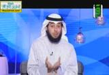 كيفية أن تحج وتعتمر وأنت في بيتك( 24/7/2013) كيف تتلذذ بعبادتك