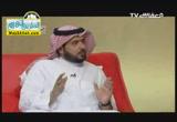 اسامه بن زيد ( 23/7/2013 ) الصفوة
