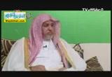 اداب السفر ( 26/7/2013 ) رياض الصالحين