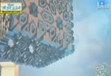 مناقب علي بن أبي طالب رضي الله عنه 1( 26/7/2013)آل البيت رضي الله عنهم