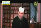 حول معدودة ومعدودات ( 26/7/2013) معرفة الحق