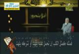 الغدد العرقية 4( 26/7/2013) أفلا يتدبرون القرآن