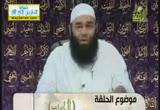 اسم الله(الحميد)2( 27/7/2013) غذاء الروح
