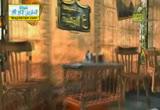 المحافظة على الصلاة والنهي عن الفحشاء( 27/7/2013) دعوة على القهوة