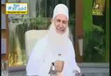 الدعاء ( 27/7/2013) الحياة الطيبة