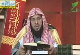 جزء تبارك -سورة الحاقة 4( 27/7/2013) التفسير الميسر