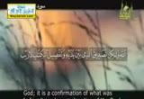 دعوى عدم مطابقة النعت والمنعوت ( 28/7/2013) معرفة الحق