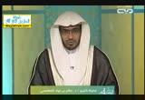 إنه كان منصورا  (23-7-2013) دار السلام