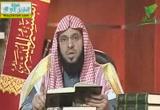 جزء تبارك -سورة الحاقة 5( 28/7/2013) التفسير الميسر