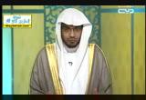 ماعلمنا إلا خيرا (28-7-2013) دار السلام