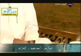 سورة النحل من الآية 61 (23-7-2013) رتل مع العفاسى