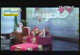 عالم الغيب والشهادة الكبير المتعال ( 27/7/2013 ) فادعوه بها ج 2