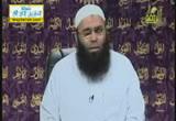اسم الله(اللطيف)( 30/7/2013) غذاء الروح