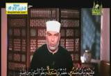 شبهة الألفاظ الأعجمية ( 30/7/2013) معرفة الحق