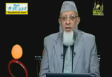 تأثير القرآن على وظائف الجسم 3( 30/7/2013) أفلا يتدبرون القرآن
