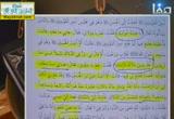 الكذب على آل البيت ( 29/7/2013) الكافي في الميزان