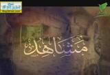 الدعوة والمدارس في البوسنة ( 1/8/2013)مشاهد 4