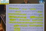 ينسب روايات كاذبة لآل البيت ( 28/7/2013) الكافي في الميزان