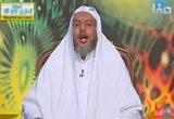 كيف يكون الدعاء مقبولاً ( 30/7/2013) فقه المهتدي