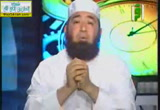 وصف الجنة ج1( 3/8/2013) موجز أنباء الآخرة