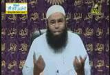 اسم الله(الشكور)2( 2/8/2013) غذاء الروح