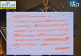 من الذي يحي ويميت عند الشيعة ( 3/8/2013) الكافي في الميزان