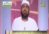 الجزء الرابع والعشرون من القرآن الكريم( 3/8/2013) المصحف المعلم