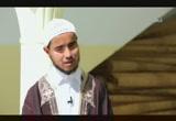 مع حافظ للقرآن قصة من الواقع( 19/7/2013)مسافر مع القرآن (2)