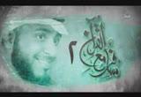 بدايتي مع القرآن( 18/7/2013) مسافر مع القرآن (2)