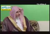 الانقياد ( 4/8/2013 ) رياض الصالحين