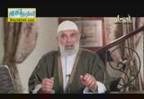 الايمان بالملائكة ( 1/8/2013 ) سلوكيات المسلم الملتزم