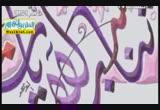 تناسبالاياتفىسورةالاحقاف(3/8/2013)تناسبالايات