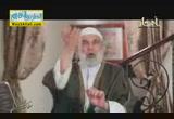 الايمان بالملائكة ج 2 ( 2/8/2013 ) سلوكيات المسلم الملتزم