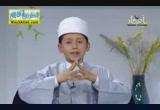 باب التاءات ( 3/8/2013 ) تحفة الاطفال