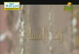 التحذير من صغائر الذنوب ( 8/8/2013)وصايا نسائية