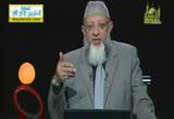 معجزة هرمون النمو 8( 7/8/2013) أفلا يتدبرون القرآن