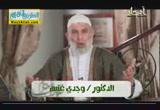 معنىالصلاةعلىالنبى''صلىاللهعليهوسلم''(6/8/2013)سلوكياتالمسلمالملتزم