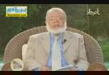 وصية النبى لابن عباس ( 5/8/2013 ) وصايا النبى