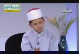 باب همزة الوصل ( 5/8/2013 ) تحفة الاطفال