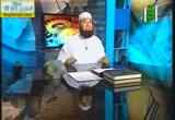 نعيم المرأة المسلمة في الجنة ( 6/8/2013)موجز أنباء الآخرة
