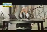 الايمانبالقدر(7/8/2013)سلوكياتالمسلمالملتزم