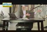 الايمانبالقدرج2(8/8/2013)سلوكياتالمسلمالملتزم
