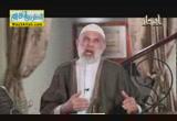 الايمانبالقدرج3(9/8/2013)سلوكياتالمسلمالملتزم