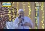 خطبةعيدالفطرالمبارك2013(7/8/2013)خطبةالعيد