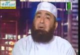 رفق النبي صلى الله عليه وسلم بالمخطئين (27/8/2013) ليلة في بيت النبي