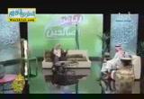 الفضائل ( 10/7/2013 ) رياض الصالحين