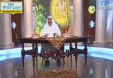 ماذا يجب على المريض وأهله إذا بدا يحتضر ( 31/8/2013) فقه المهتدي